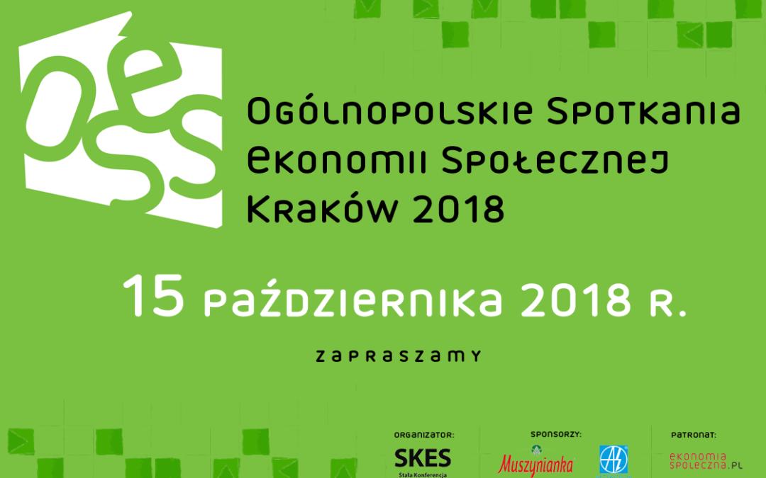 XI Ogólnopolskie Spotkania Ekonomii Społecznej – Kraków 2018