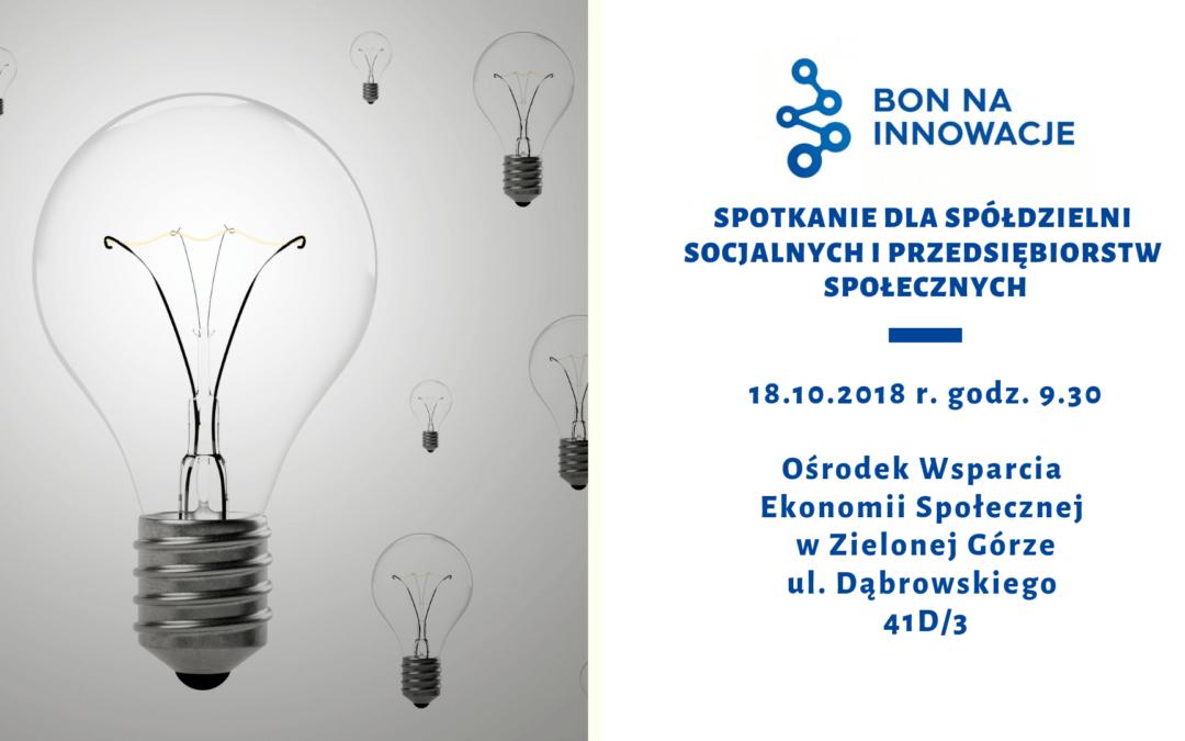 Bon na innowacje – spotkanie dla spółdzielni socjalnych, przedsiębiorstw społecznych i NGO